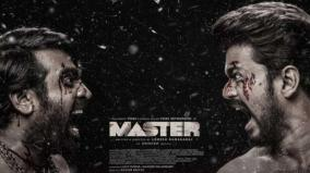 master-release