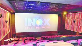 protesting-workers-at-kolkata-multiplex-not-our-employees-says-inox