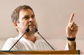 stop-acting-like-money-lender-give-cash-rather-than-credit-rahul-gandhi-to-centre