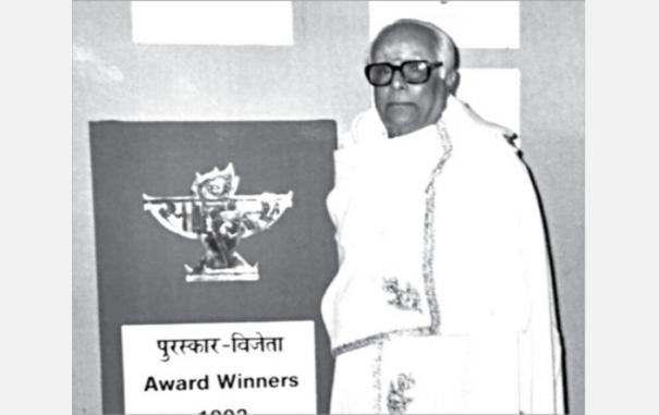 kaadhugal-written-by-mvv