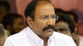 minister-thangamani