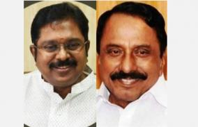 10th-public-exam-at-the-time-of-corona-infection-crashes-ttv-dinakaran-warns