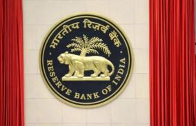 rbi-may-extend-moratorium-on-repayment-of-loans-for-three-more-months-report
