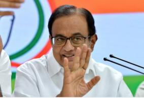 govt-s-fiscal-stimulus-package-hopelessly-inadequate-chidambaram