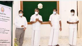 cm-lays-foundation-for-tirupur-government-medical-college