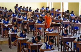 class-10-public-exam-must-postpone-teachers-association-public-interest-case-in-high-court