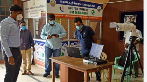 thermal-scanner-instrument-installed-in-tutucorin-collectorate