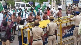 farmers-protest-in-trichy