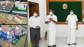 cm-lays-foundation-for-thiruvallur-medical-college