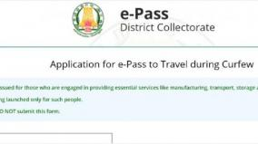 e-pass-being-denied-10th-teachers-stuck-in-other-districts