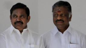 aiadmk-panchayat-secretary-posts-across-tamil-nadu-ops-eps-action-action
