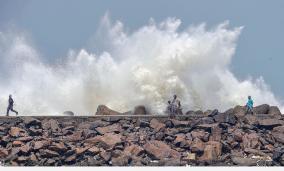 umban-cyclone