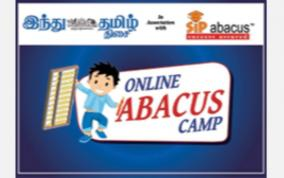abacus-online-camp