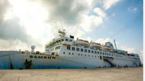 special-ship-to-ferry-betweeb-indain-colombo-on-june-1st