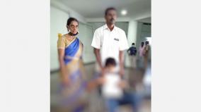 farmer-gives-petition-to-tirupur-collector