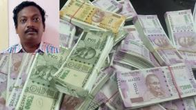 fake-currency-racket-busted