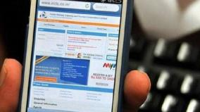 railway-unions-condemn-online-ticket-booking-system