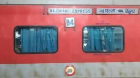 200-express-trains