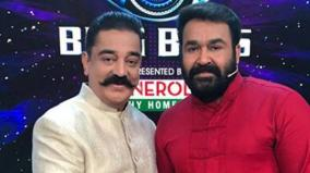 kamal-wishes-mohanlal-for-his-birthday