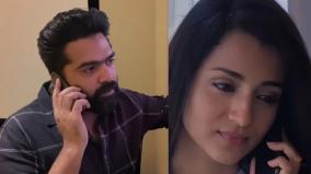 karthik-dial-seytha-yenn-short-film