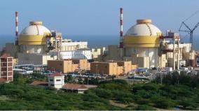 power-generation-in-kudankulam-2nd-reactor-stopped