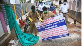 nagercoil-relaxations-done-in-containment-issue