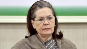 case-filed-against-sonia-gandhi-for-congress-tweet-on-pm-cares-fund