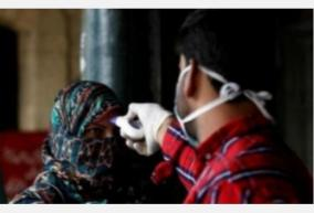 pakistan-conducts-highest-number-of-covid-tests