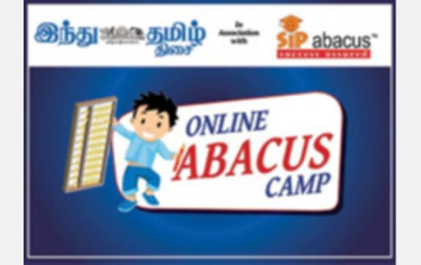 2nd-abacus-camp