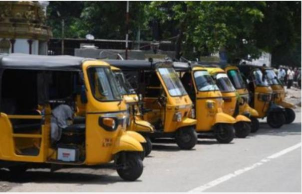 allow-auto-rickshaws-to-run-terms-and-conditions