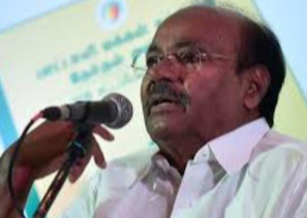 ramadoss-urges-to-cancel-interest-rate