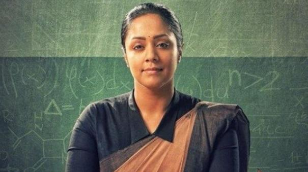 jyotika-interview