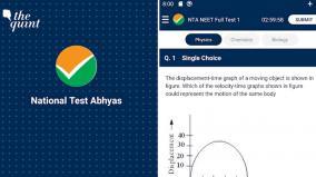 abhyas-app