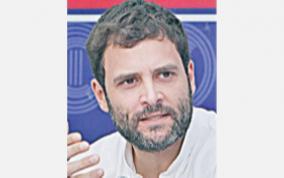 rahul-gandhi-about-rajiv-gandhi