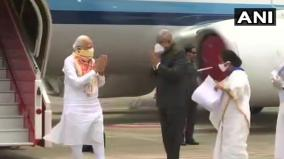 pm-leaves-for-west-bengal-to-assess-cyclone-impac