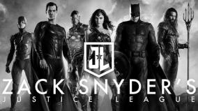 snyder-cut-version-of-justice-league-to-finally-come-out-on-hbo-max-in-2021