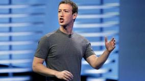 facebook-employees-to-face-pay-cut-if-they-move-to-cheaper-areas
