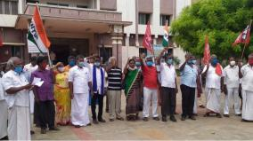 kovilpatti-union-strike-against-increase-of-work-hours