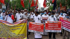 trade-unions-conduct-strike-against-central-government-in-madurai