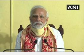pm-modi-announces-interim-relief-of-rs-1-000-crore-to-cyclone-hit-bengal