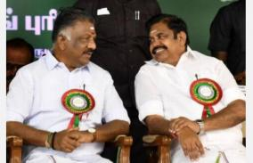 aiadmk-government-in-fifth-year-continuing-success-the-ops-eps-collaborative