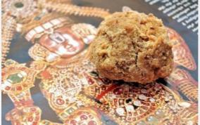 laddu-for-other-states