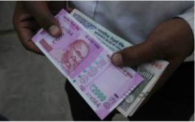 godse-instead-of-gandhi-in-rupees-note