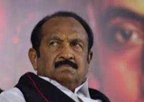 rs-bharathi-arrest-vaiko-slams-aiadmk-government