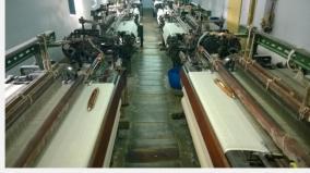 power-loom-workers-in-need