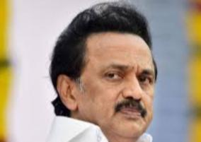 dmk-meeting-will-held-on-24-may