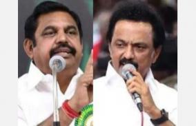 stalin-seeks-revenge-on-rs-bharathi-s-arrest-chief-minister-palanisamy