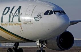 number-of-dead-in-pakistan-plane-crash-rises-to-97