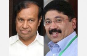 dayanidhi-maran-tr-balu-sue-in-high-court