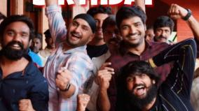 harbhajan-singh-wishes-sathish-for-his-birthday